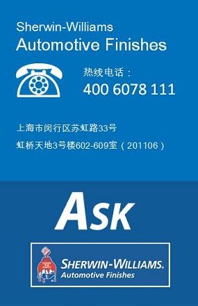 Contact SW China Description