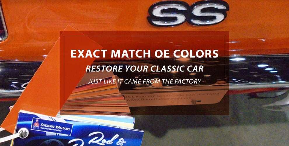Exact Match OE Classic