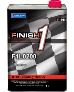 F1L0200 - 驳口水