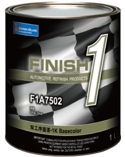 F1 Two Stage Toner