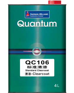 QC106 - 标准清漆