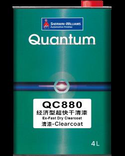 QC880 - 超级快干清漆