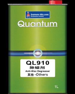 QL910 - 除蜡剂