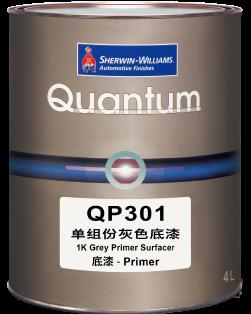QP301 - 单组份灰色底漆
