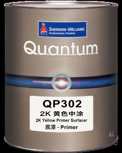 QP302 - 2K黄色中涂