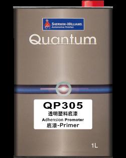 QP305 - 透明塑料底漆
