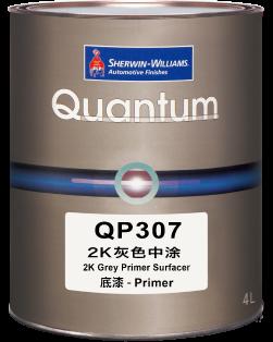 QP307 - 2K灰色中涂