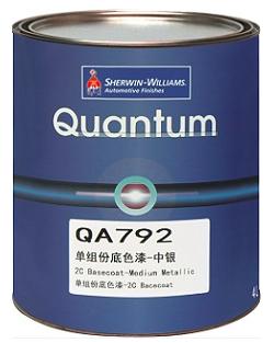 Quantum Component Basecoat