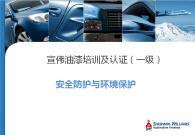 Safety Environmental CN Promo Image